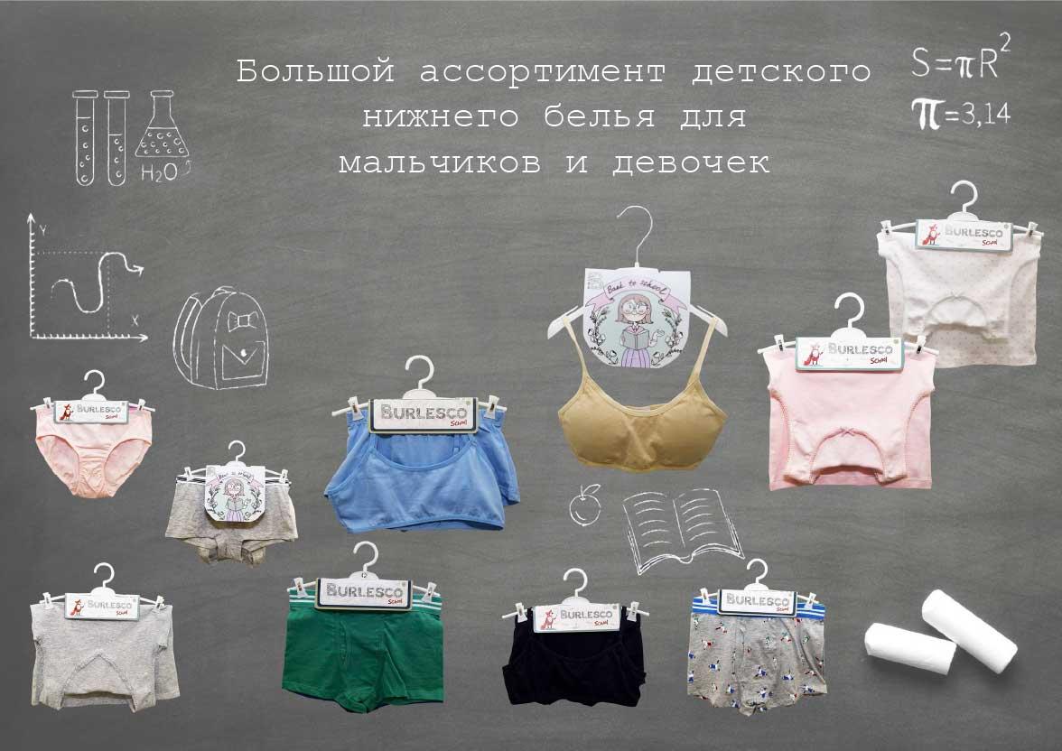 школа-презентация-2
