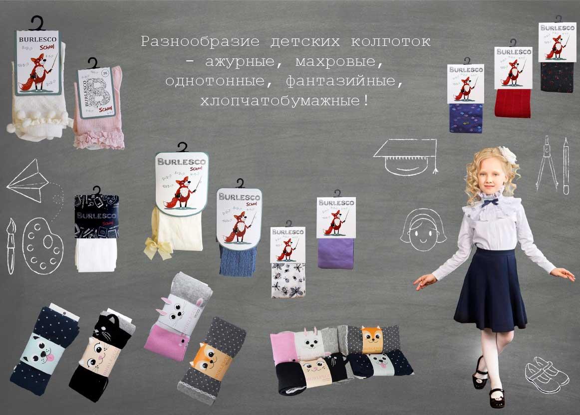 школа-презентация-3