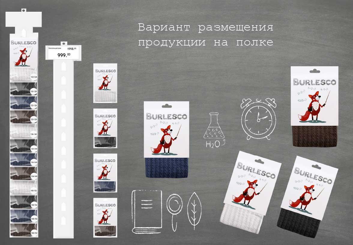 школа-презентация-5